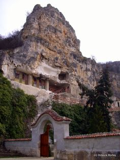 St Dimitrii of Basarbovo Monastry, Bulgaria