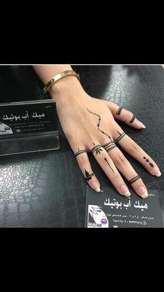 Modern Henna Designs, Latest Henna Designs, Finger Henna Designs, Beginner Henna Designs, Bridal Henna Designs, Mehndi Design Photos, Henna Designs Easy, Mehndi Designs For Fingers, Mehndi Designs For Hands
