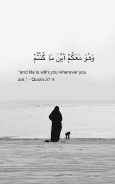 Quran Quotes Love, Quran Quotes Inspirational, Beautiful Islamic Quotes, Arabic Quotes, Wisdom Quotes, Life Quotes, Coran Quotes, La Ilaha Illallah, Religion Quotes