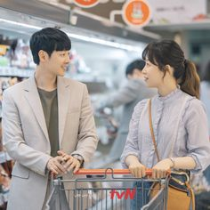 Still Picture, Drama Korea, Movie List, Kdrama, Comedy, Suit Jacket, Couples, Spring, Jackets