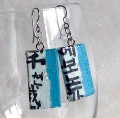 Sky Blue Hangeul Hanji Paper Earrings OOAK Patchwork by HanjiNaty
