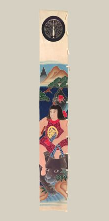 Taisho Boy's Banner, Late Meiji to early Taisho (1900-1915). A large painted cotton nobori kintaro banner created for a boy's celebration. Yorke Antique Textiles