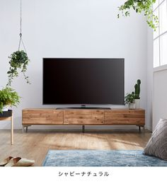 Tv Unit Furniture, Wood Furniture, White Tv Unit, Tv Stand Designs, Living Room Tv Unit Designs, Kitchen Decor Themes, Home Decor, Kitchen Cupboards, Home Interior Design