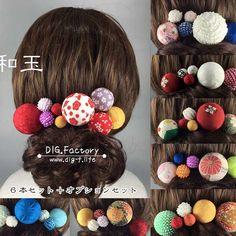 ❤ 和玉 髪飾り ♪ セミオーダー 大中小6本セット♪ちょい足し 卒業式 袴 成人式 前撮り Kawaii Accessories, Hair Accessories, Kimono Sewing Pattern, Headpiece Jewelry, Japanese Hairstyle, Fall Jewelry, Ribbon Bows, Diy Hairstyles, Hair Clips