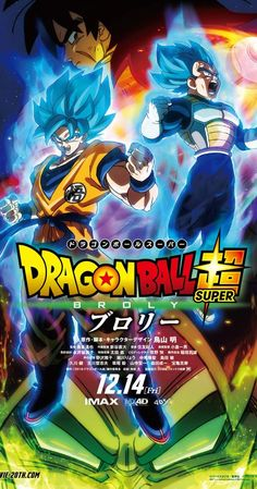 "'Dragon Ball Super: Broly' movie: Goku battles a powerful Saiyan in new trailer. Goku and Vegeta are surprised to find another Saiyan with incredible power in the latest trailer for ""Dragon Ball Super: Broly. Anime Dragon, New Dragon, Dragon Ball Z, Cartoon Dragon, Movies 2019, New Movies, Movies To Watch, Movies Online, Prime Movies"