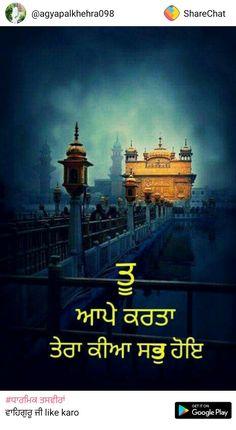 Sikh Quotes, Gurbani Quotes, Indian Quotes, Punjabi Quotes, Lesson Quotes, Truth Quotes, Guru Angad Dev Ji, Guru Nanak Ji, Guru Granth Sahib Quotes