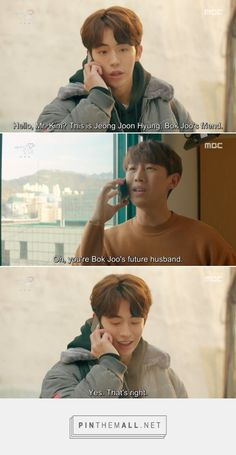 Joon hyeong being his usual cheeky self Weightlifting Fairy Kim Bok Joo Funny, Weightlifting Fairy Kim Bok Joo Wallpapers, Weightlifting Kim Bok Joo, Korean Drama Funny, Korean Drama Quotes, Nam Joo Hyuk Lee Sung Kyung, Jung Yong Hwa, Lee Jong Suk, Weighlifting Fairy Kim Bok Joo