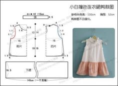 53 Ideas for sewing patterns free kids dress tutorials Baby Dress Patterns, Sewing Patterns For Kids, Sewing For Kids, Baby Sewing, Clothing Patterns, Pattern Sewing, Baby Girl Dresses Diy, Little Girl Dresses, Baby Girls