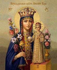 Blessed Mother Mary and Child Jesus. <3