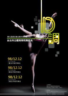 舞蹈演出海报04 Ballet, Templates, Dance, Concert, Movies, Movie Posters, Pictures, Design, Dancing