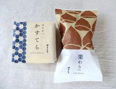 田子の月 お菓子の個包装 「はちみつカステラ」 / 「栗わらべ」 - ハンドメイドアクセサリー「rue」のアイテムと、アクセサリーのラッピング、発送、梱包、おしゃれな食品パッケージについてのブログ