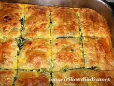 on the block συνταγές Greek Cooking, Cooking Time, Cooking Recipes, Greek Pastries, Bread And Pastries, Bread Dough Recipe, Dutch Oven Bread, Spinach Pie, Good Pie