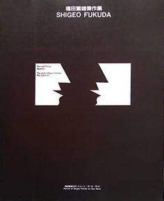 Paul Rand / Shigeo Fukuda Exhibit