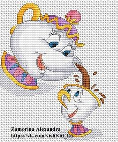 Mrs, Potts and Chip ~ Beauty and the Beast
