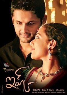 Ishq Dubbed In Hindi as Bhaigiri