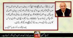 #WewantPeacfulPakistan #PMLNTerrorists