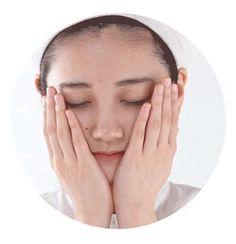 I'm PINCH美容液 Tighten Loose Skin, Natural Oils For Skin, Eyebrows, Korean, Eye Brows, Korean Language, Brows, Brow, Eyebrow