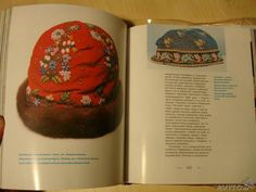 Татарский костюм купить в Республике Татарстан на Avito — Объявления на сайте Avito