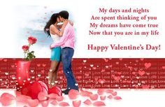 Valentine Day SMS For Girlfriend