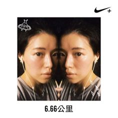 "Tough day....just do it!!! Just run for myself!!! #漾的runningman#不准退團 #我是跑著 #一起變強 #跑就對了 #跑了就懂 #跑到著迷 #跟上好嗎 #weruntpe #iamrunner #runninggirl #running #nikeplus #instarun #instafun #instagreat #instapic #instadaily #vscocam #vscorun #picoftheday #iphone6plusonly by nakedself Follow ""DIY iPhone 6/ 6S Plus Cases/ Covers/ Sleeves"" board on @cutephonecases http://ift.tt/1kAxdjF to see more ways to how to custom your text add #Photography #Photographer #Photo #Photos #Picture #Pictures #Camera #Only…"