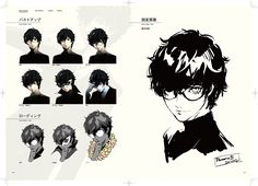 Persona 5 isn't just a fantastic video game, it's an absolute feast for the senses, with a strong, confident art style that runs from its character design all the way through to its menus.
