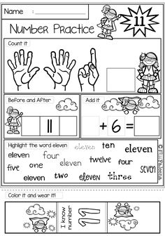"This bundle includes 40 pages number 1-20 practice worksheets. This product is great for pre-k, kindergarten and first grade students. It will help children to master numbers from 1 to 20 in a many different ways. Children will learn numeral tracing, writing, coloring, drawing, tallying, finger counting, number words, finding, number sequencing, and adding. Also every time they finish a worksheet, they will be rewarded with ""I know the number"" bracelet."