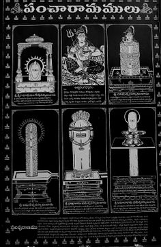 The Pancharamas are five ancient Hindu temples of Lord Shiva situated in Andhra Pradesh. According to legend, these five pieces were installed as Sivalingas at five different temples by Indra, Surya, Chandra, Vishnu and Kumara Swamy at the respective places. Om Namah Shivaya, Divine Mother, Hindu Temple, Indian Gods, Hanuman, Lord Shiva, Cosmic, Worship, Places
