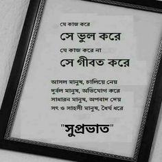 love letter bangla - Google    love poem