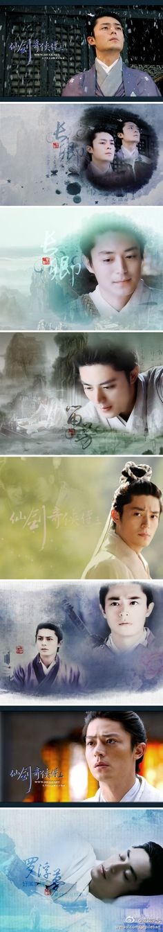 Wallace Huo (霍建華) - Page 195