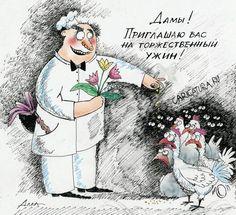 Алла Сердюкова: «Праздничное приглашение»