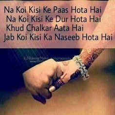 Koi aakey chala bhi jata h. Shyari Quotes, Crazy Quotes, Sweet Quotes, Poetry Quotes, Hindi Quotes, Quotations, Life Quotes, Urdu Poetry, Qoutes