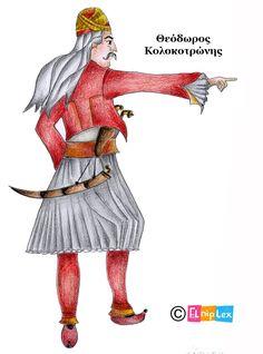 Οι ήρωες του 1821 για κουκλοθέατρο, ζωγραφική, σκηνικά, γιορτές - Elniplex Amx 30, Greek Independence, 25 March, Art School, Arts And Crafts, Costumes, Dolls, Artist, Fashion Styles
