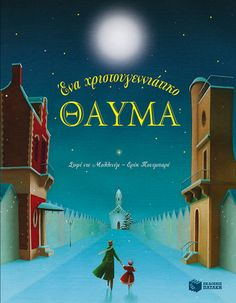 Christmas Books, Christmas Crafts, Preschool Education, Books To Buy, Pre School, Interior Design Living Room, Kindergarten, Animation, Entertaining