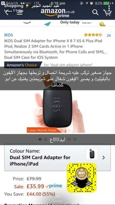 Internet Shopping Sites, Best Online Shopping Websites, Organize Phone Apps, Iphone App Layout, Learning Websites, Amazon Buy, Teeth Care, Dual Sim, Ecommerce