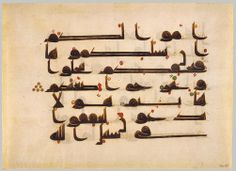 Leaf from a Qur'an manuscript, late 9th–10th century