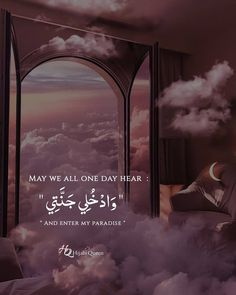 Quran Quotes Love, Quran Quotes Inspirational, Islamic Love Quotes, Muslim Quotes, Motivational Quotes, Poetry Feelings, True Feelings, May We All, Allah Love