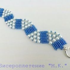 Items similar to Beaded Herringbone Bracelet / Seed Bead Jewelry on Etsy Seed Bead Bracelets, Seed Bead Jewelry, Pearl Bracelet, Beaded Jewelry, Handmade Jewelry, Beaded Necklace, Jewelry Patterns, Bracelet Patterns, Bracelet Chevron