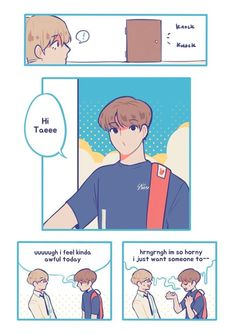 Read ͡° ͜ʖ ͡°) from the story Taekook Vkook Fanart, Smut Fanart, Jungkook Fanart, Taekook, Wattpad, Otp, Welcome To The Game, Cute Words, Best Kisses