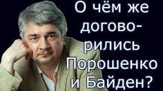 Ростислав Ищенко.  22 01 2016