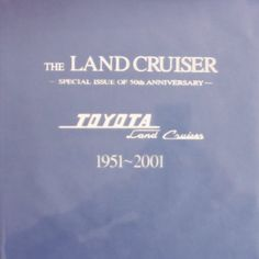 The Land Cruiser: Special Issue of 50th Anniversary 1951-2001 by 4x4 Magazine, http://www.amazon.com/dp/B000IAOPJY/ref=cm_sw_r_pi_dp_I-OHpb1Y1GBY5