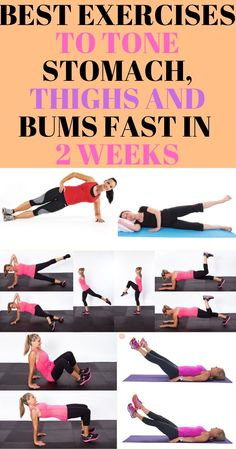 Exercises to Stomach, bum and thigh fat are always suiting to burn embarrassing fat on your body. List are 9 EXERCISES TO TONE STOMACH, THIGHS AND BUMS #bums #tone #stomach #flattummy #thighs #exercisestotonestomachthighsandbums #tonethighs #tonetummy #thigh #bum #lady #friends #women #woman #girl #people #couple #partners Toned Stomach, Tone Thighs, Flat Tummy, Burns, Abs, Weight Loss, Workout, Exercises, Couples