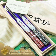 Raden Wakasa Nuri Bashi (mother of pearl lacquered chopsticks) Meisho Wakasa Zen (legend artisan Wakasa pair of chopsticks) Kami Koya -thickish- two pairs with paulownia box