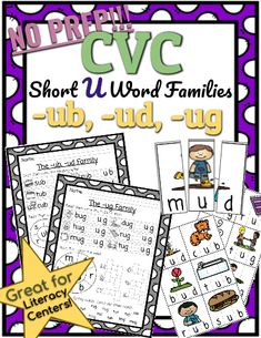CVC *No Prep* - Short U Families -ub, -ud, -ug This set includes CVC puzzles that your students can cut out and match to help them build understanding of initial, medial, and final sounds. Short O, Phonics Lessons, Family Set, Cvc Words, Word Families, Reading Activities, Word Work, School Projects, Language Arts