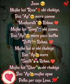Love Smile Quotes, Secret Love Quotes, Love Picture Quotes, Love Quotes Poetry, True Feelings Quotes, Couples Quotes Love, Love Husband Quotes, Beautiful Love Quotes, True Love Quotes