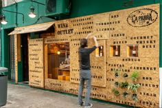 *OSB합판 와인삽 This wine shop is designed to look like a box of wine :: 5osA: [오사]