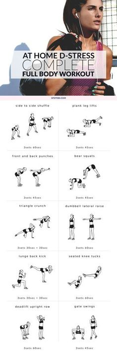 Tone your whole body and burn excess fat with this complete full body workout you can do at home. Grab a set of dumbbells, get in the zone and blast those holiday calories in just 29 minutes! http://www.spotebi.com/workout-routines/complete-full-body-workout/