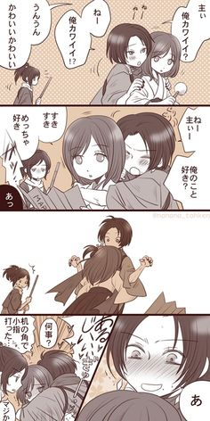 pixiv is an illustration community service where you can post and enjoy creative work. A large variety of work is uploaded, and user-organized contests are frequently held as well. Fun Comics, Anime Comics, Sans X Frisk, Touken Ranbu Mikazuki, Image Mix, Manga Cute, Japanese Cartoon, Cute Anime Couples, Manga Girl