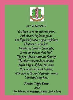 In case you must know. Aka Sorority, Alpha Kappa Alpha Sorority, Sorority Gifts, Alpha Kappa Alpha Paraphernalia, Aka Paraphernalia, Quiet Confidence, Divine Nine, Howard University, Alpha Female