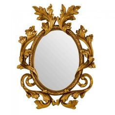 Antique Gold Wall Mirror 85 x 69 x 5cm