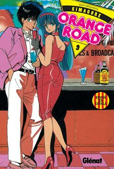Kimagure Orange Road #9